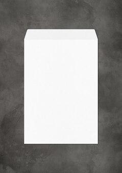 Большой белый конверт
