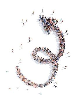화살표 비즈니스 및 기술 격리 된 흰색 배경의 형태로 사람들의 큰 그룹