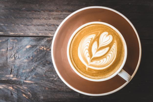 라떼 커피 컵