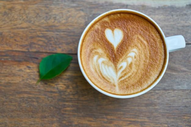 라떼 커피