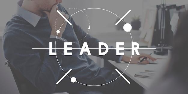 Концепция менеджера власти лидера босса