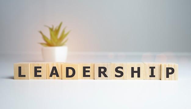 リーダーシップの言葉