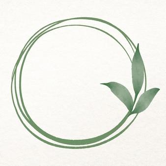 水彩グリーンの葉の丸いフレーム