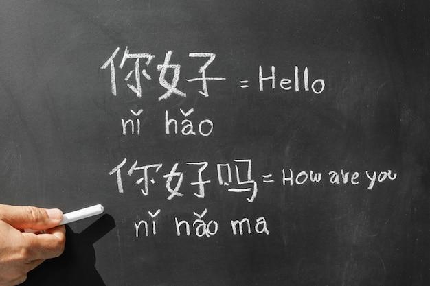 教室で中国語のアルファベット「ピンイン」を学習します。