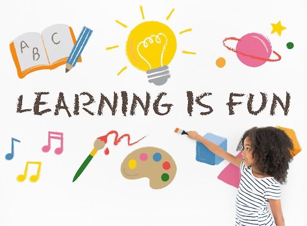 楽しい子供時代の想像力教育を学ぶ