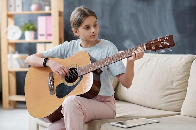 기타 연주 배우기