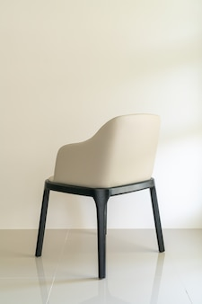 Leather dining seat chair with wall