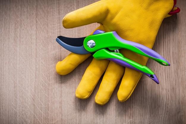 革園芸用手袋金属剪定ばさみ