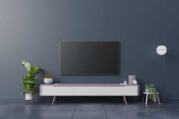 リビングルームの暗い壁にledテレビ