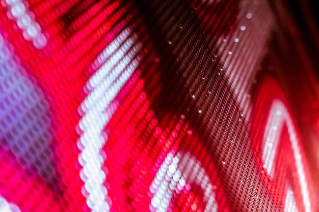 Ledのぼやけた画面の背景