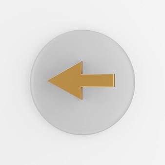 Золотая стрелка влево значок. 3d-рендеринг серой круглой ключевой кнопки, элемента интерфейса.