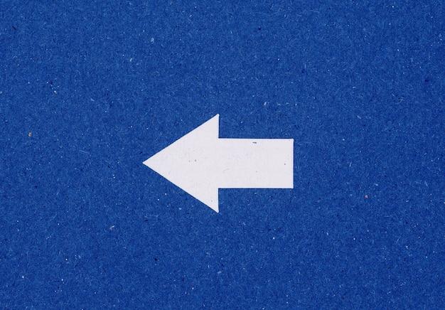 왼쪽 화살표 기호