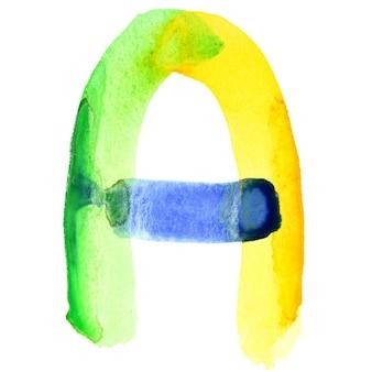 文字a-鮮やかな水彩アルファベット。色はブラジルの国旗に似ています