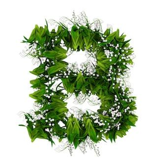 白で隔離された花と草で作られた文字b。 3dイラスト。