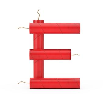 Буква e как коллекция алфавита динамитных палочек на белом фоне. 3d рендеринг