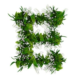 白で隔離された花と草で作られた文字e。 3dイラスト。