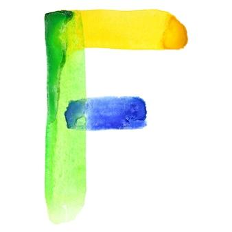 文字f-鮮やかな水彩アルファベット。色はブラジルの国旗に似ています
