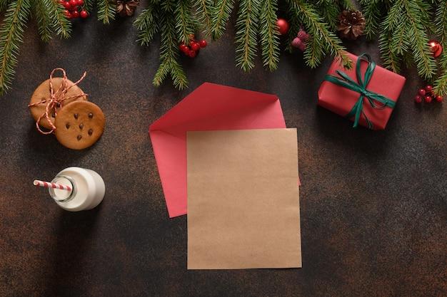 サンタクロース、牛乳、自家製ジンジャーブレッドクッキーの手紙