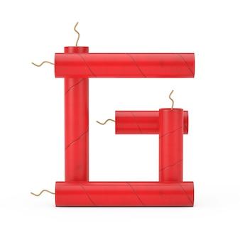 Буква g как коллекция алфавита динамитных палочек на белом фоне. 3d рендеринг