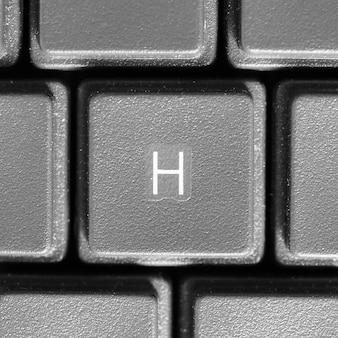 コンピューターのキーボードの文字h