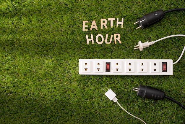 푸른 잔디에 편지 해피 지구의 날 개념