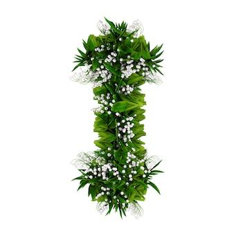 白で隔離された花と草で作った手紙。 3dイラスト。