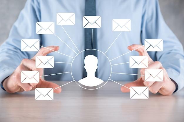 편지 아이콘, 뉴스레터 이메일로 이메일 아이콘을 만들고 스팸 메일로부터 개인 정보를 보호합니다.