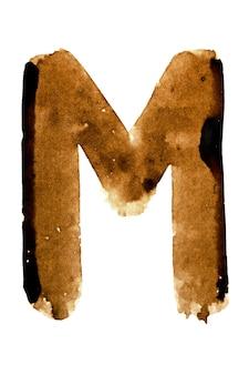 문자 m - 커피의 알파벳
