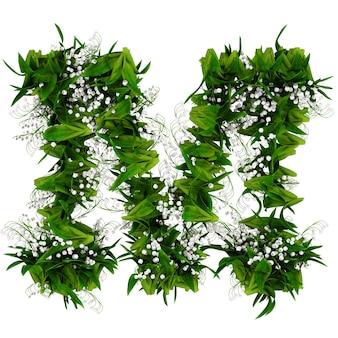 白で隔離された花と草で作られた文字m。 3dイラスト。