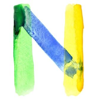 Буква n - яркий акварельный алфавит. цвета напоминают флаг бразилии