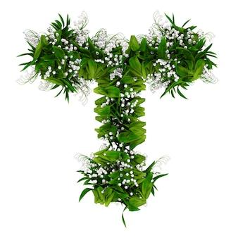 Буква t из цветов и травы, изолированные на белом. 3d иллюстрации.