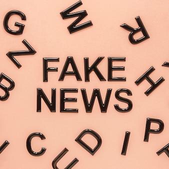 偽のニュースメッセージを形成する手紙
