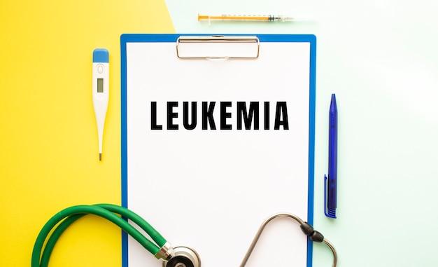 Текст лейкемии на бланке