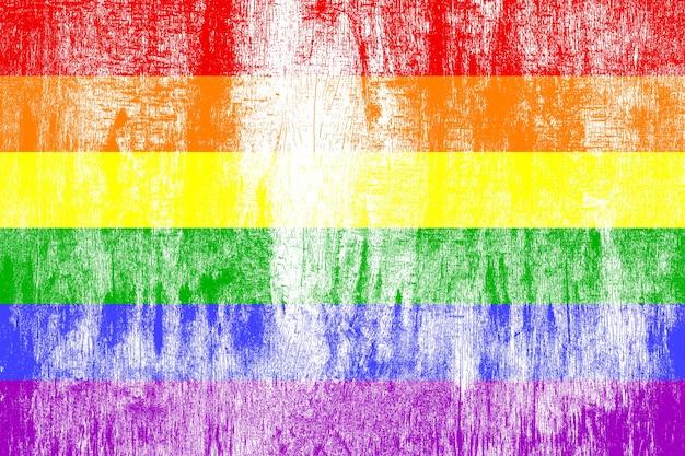 テクスチャー付きのlgbtレインボーフラッグ。レズビアン、ゲイ、バイセクシュアル、トランスジェンダーの人々のコミュニティの国際的なシンボル