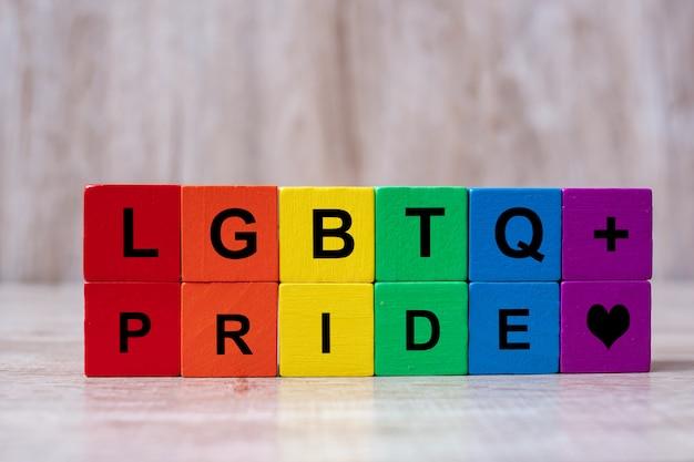 Lgbtq + радужные цветные блоки