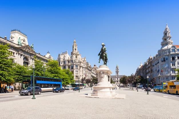 ポルトのliberdade square