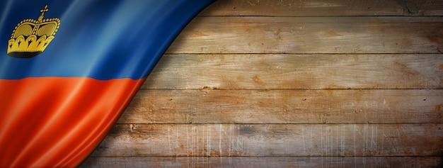 ヴィンテージの木製の壁にリヒテンシュタインの旗。水平方向のパノラマ。