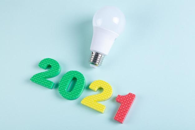 전구 및 번호 2021