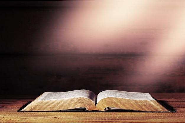 성경을 비추는 빛