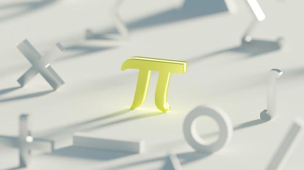 Светлый математический символ, сфокусированный на желтом пи