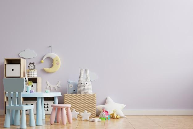 나무 바닥에 어린이 방에 밝은 보라색 컬러 벽. 3d 렌더링