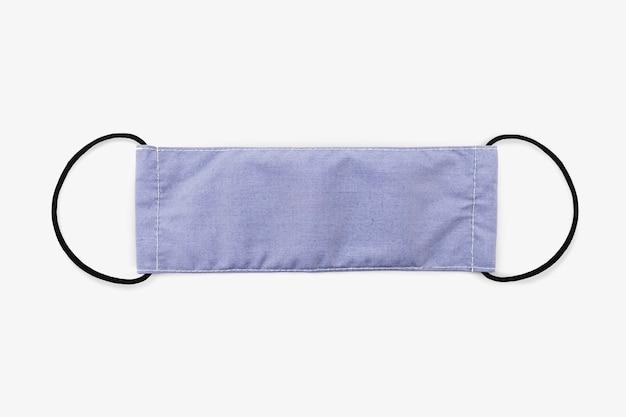 浅紫蓝色织物口罩在白色背景