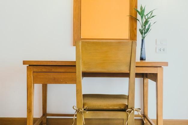 光部屋の家具の高級レトロ