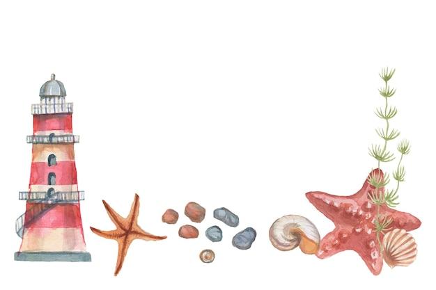 灯台貝殻サンゴヒトデ水彩イラスト手描き
