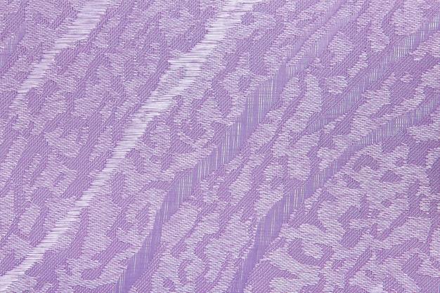 Lilac fabric blind curtain texture