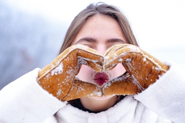 겨울에는 립 케어.