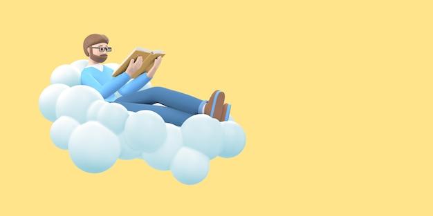 Любитель литературы молодой парень с бородой в очках в небе на облаке читает книгу