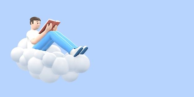 Любитель литературы молодой парень в небе на облаке читает книгу