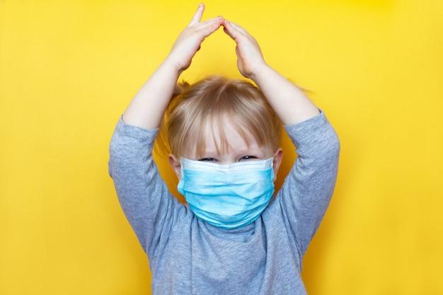 보호 마스크를 쓰고 작은 aucasian 아이 소녀