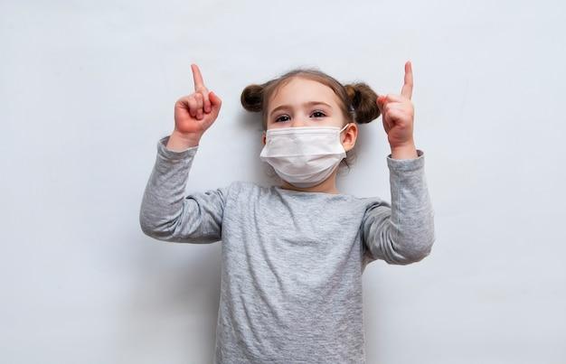 彼女の手と指を使い捨てマスクの少女。コロナウイルスの流行防止